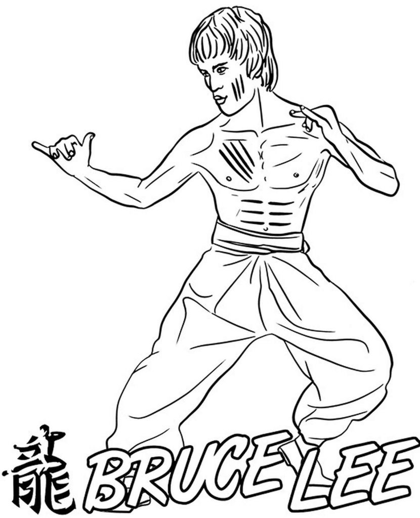 Coloring Sheet The Famous Martial Arts Master Bruce Lee In The Rack