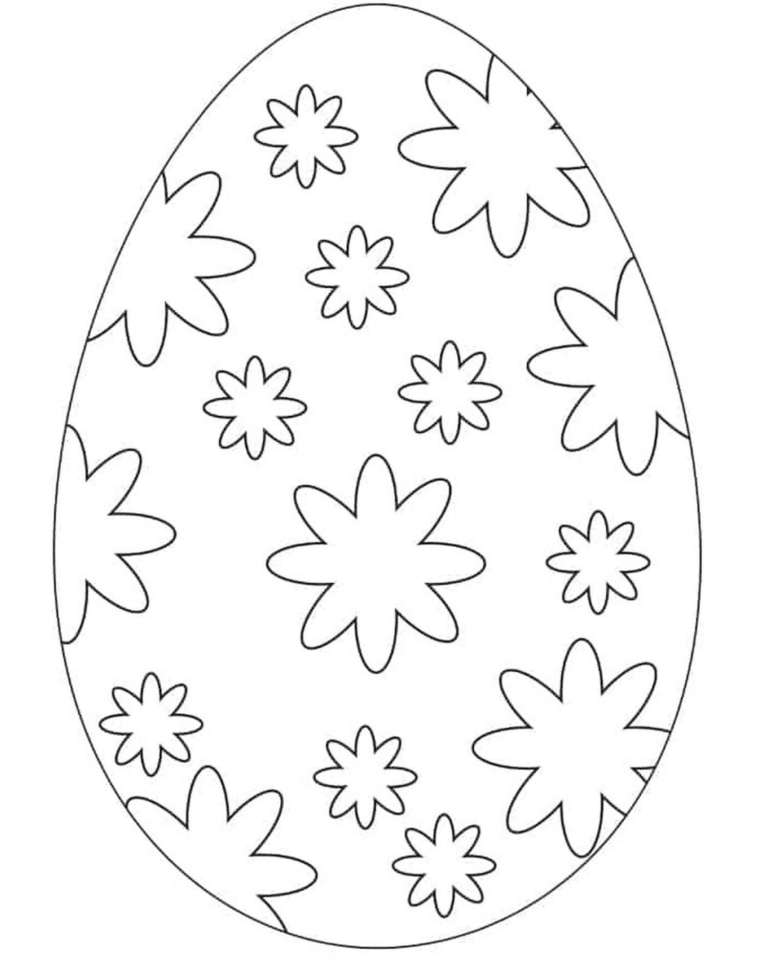 Easy Plain Coloring Page Of Easter Egg