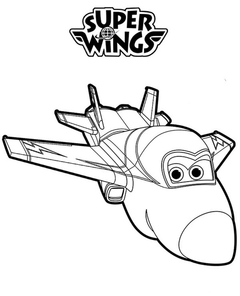 Jerome Free Coloring Page