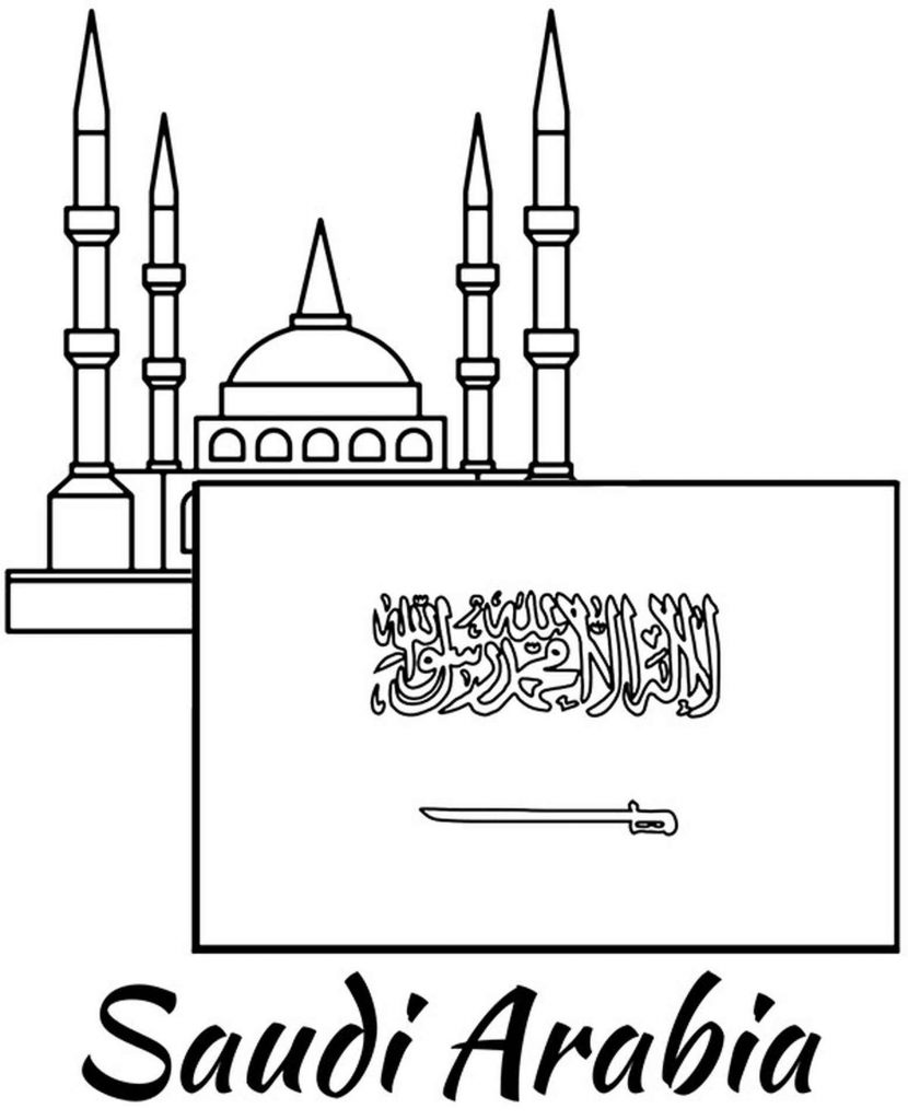 Saudi Arabia Flag And White Mosque Coloring Pages