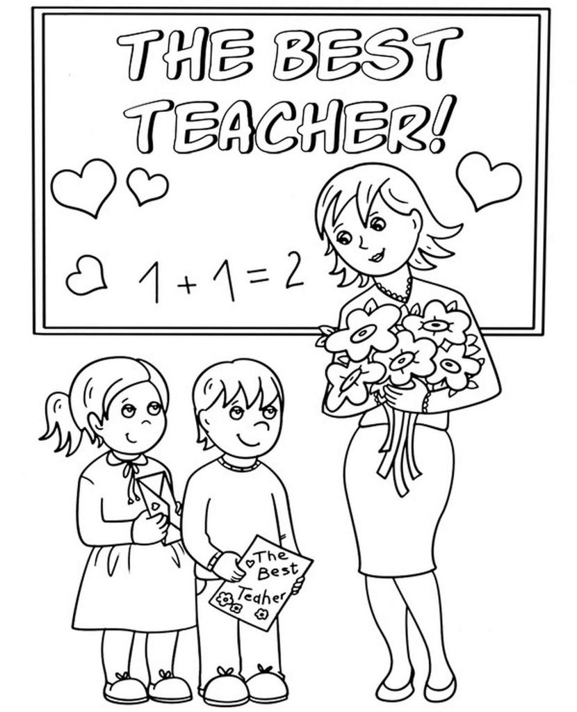 Teacher's Day Card For The Best Teacher Coloring Page.Jpg